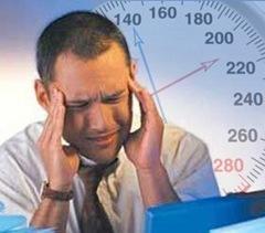 Что делать если артериальное давление высокое?