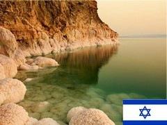 Израиль-лечение-Мертвое море