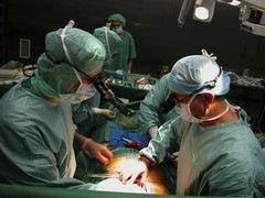 Лечение открытого артериального протока
